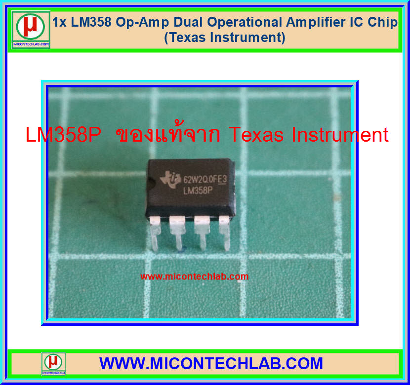 1x LM358 Op Amp Dual Operational Amplifier IC Chip Texas Instrument